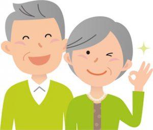 家族信託セミナー01