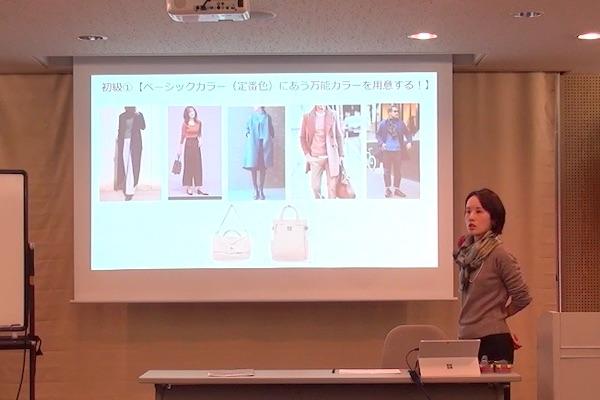 終活健幸サポート多摩の終活セミナー「おしゃれシニア講座」_05